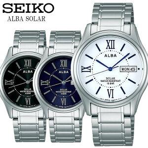 SEIKO ALBA セイコー アルバ ソーラー腕時計 ユニセックス 10気圧防水 ステンレス ハードレックス カレンダー 日付 曜日 シンプル ブランド ALBA01