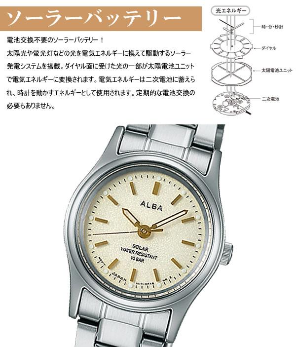 SEIKO ALBA セイコー アルバ ソーラー腕時計 レディース 女性用 10気圧防水 ステンレス ハードレックス 華奢 シンプル ブランド ALBA05