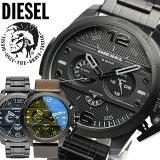 【送料無料】DIESEL ディーゼル 腕時計 ウォッチ メンズ 5気圧防水 ビックケース クロノグラフ ブラック ガンメタル アイアンサイド ディーゼル 時計 DZ4362 DZ4398