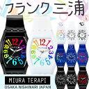 最大400円OFFクーポン フランク三浦 三浦テラピ 腕時計...