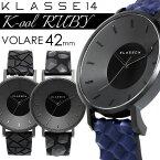【楽天スーパーSALE】【30%OFF】KLASSE14 クラス14 K-ool RUBY 42mm クオーツ腕時計 5気圧防水 幾何学形状ベルト ブラックケース レザー×シリコン アナログ3針 クール KO17BK ギフト