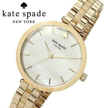 【送料無料】kate spade ケイトスペード HOLLAND ホーランド 腕時計 ウォッチ レディース 女性用 クオーツ ksw1331