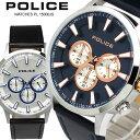 【送料無料】 【POLICE】 ポリス 腕時計 メンズ クロノグラフ レザーバンド PL15000J...