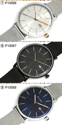 084c87920877 ... 送料無料】ポールスミスPaulSmith腕時計メンズ革ベルトTrack42mm本革レザーベルト ...