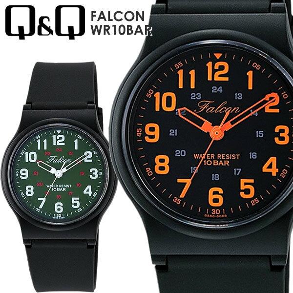 CITIZEN シチズン Q&Q カラフルウォッチ チープシチズン 腕時計 10気圧防水 ラバー レディース キッズ 子供 ミリタリー FALCON ファルコン VP46 QQ027