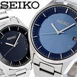 【送料無料】 【SEIKO】 セイコー SEIKO SELECTION セイコーセレクション ソーラー電波 腕時計 メンズ チタン SBTM247 SBTM249