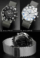 【SalvatoreMarra】サルバトーレマーラ腕時計メンズクロノグラフ10気圧防水コンビベルトSM15104限定モデル人気ブランドウォッチ父の日ギフトプレゼント