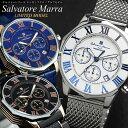 【Salvatore Marra】 サルバトーレマーラ 腕時計 メンズ...