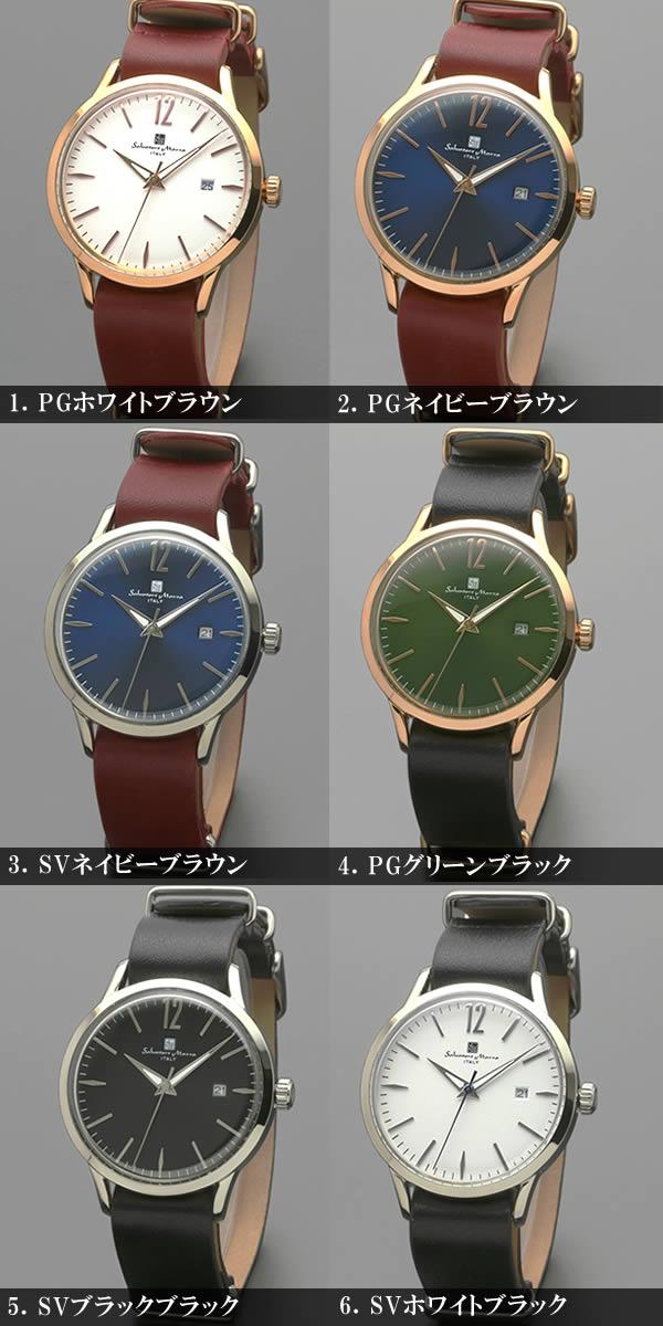 Salvatore Marra サルバトーレマーラ 腕時計 ウォッチ メンズ 男性用 クオーツ 日常生活防水 カレンダー sm17116