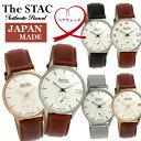 【ペアウォッチ】The STAC ザ・スタック 日本製 腕時...
