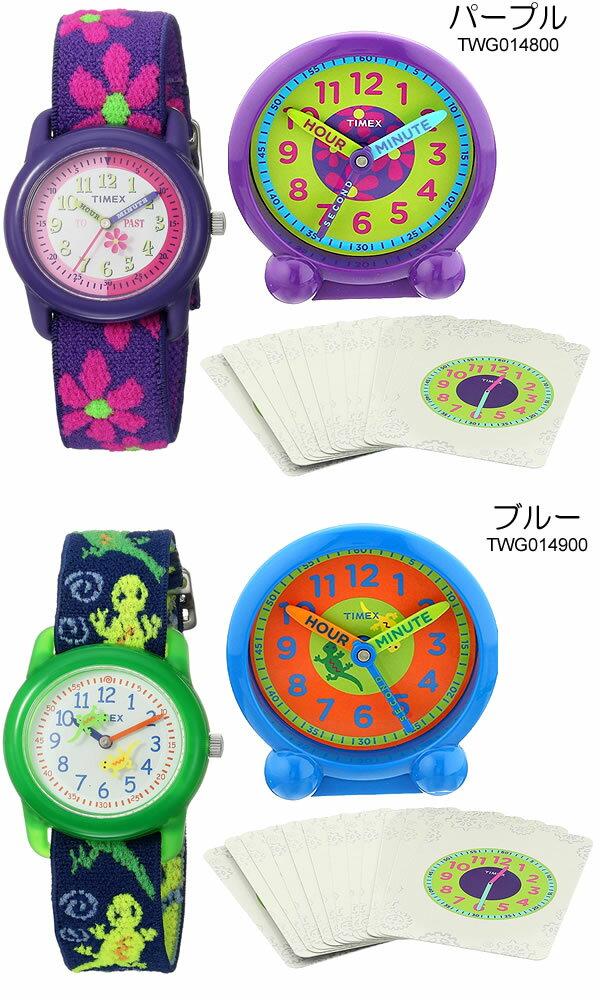 TIMEX タイメックス BOX ボックスセット 腕時計 ウォッチ ユニセックス クオーツ 3気圧防水 スタディクロック twg014800 twg014900