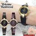 【送料無料】 【Vivienne Westwood】 ヴィヴィアンウエストウッド 腕時計 レザー ゴールド ブランド レ...