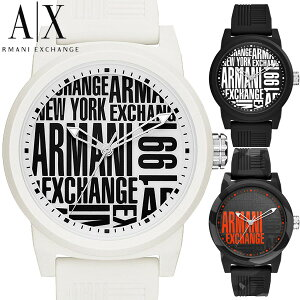 【送料無料】 ARMANI EXCHANGE アルマーニ エクスチェンジ ATLC 腕時計 メンズ クオーツ 5気圧防水 ax1441 AX1442 AX1443 ギフト
