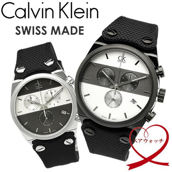 1047821437 【Calvin Klein/カルバンクライン】イーガー 腕時計ペアウォッチ クロノグラフ K4B374B6 K4B381B3
