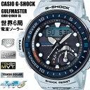 G-SHOCK Gショック カシオ 電波ソーラー 腕時計 GWN-Q1...