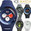 【送料無料】ICEWATCH アイスウォッチ Pierre Leclercq 腕時計 ウォッチ メン...