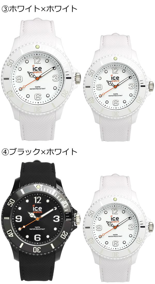 ペアウォッチ アイスウォッチ ICE WATCH アイスシックスティナイン ペア腕時計 シリコン ラバー 10気圧防水