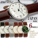 The STAC ザ・スタック 日本製 腕時計 ウォッチ 革...