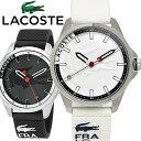 【送料無料】LACOSTE ラコステ 腕時計 ウォッチ メンズ 男性 クオーツ 日常生活防水 laco02