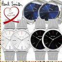 【ペアウォッチ】ポールスミス Paul Smith 腕時計 ステンレスメッシュベルト MA 41mm×41mm クオーツ 日本製ムーブメント 日常生活防水 シンプル カップル PS-PAIR バレンタイン・・・