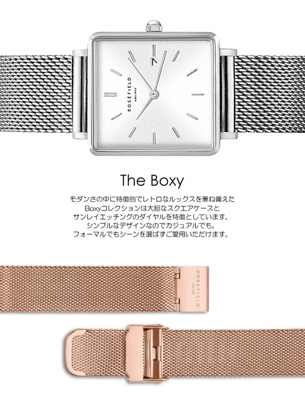 ROSE FIELD ローズフィールド The Boxy 腕時計 ウォッチ レディース 女性用 革ベルト メッシュベルト スクエア