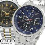 【アフターSALE】【送料無料】SEIKO セイコー クロノグラフ メンズ 男性用 腕時計 ウォッチ 100M防水 海外モデル SKS585P1 SKS591P1