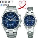 【送料無料】ペアウォッチ SEIKO WIRED セイコー ワイアード 腕時計 ウォッチ 2本セット ソーラー AGAD096 AGED103