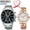 【送料無料】ペアウォッチ SEIKO WIRED セイコー ワイアード 腕時計 ウォッチ 2本セット クオーツ AGAT424 AGET401
