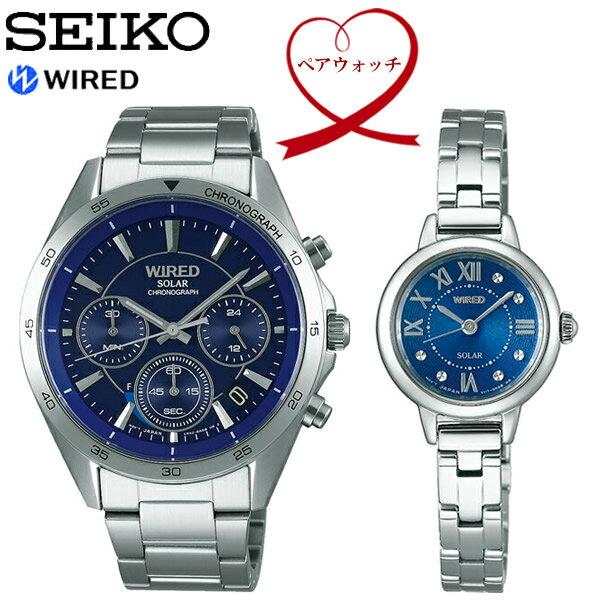 腕時計, ペアウォッチ 1000OFF SEIKO WIRED 2 AGAD088 AGED096