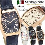 【マラソンセール】【Salvatore Marra/サルバトーレマーラ】腕時計 メンズ レディース トノー型 革ベルト レザー ウォッチ ブランド ランキング ウォッチ ギフト