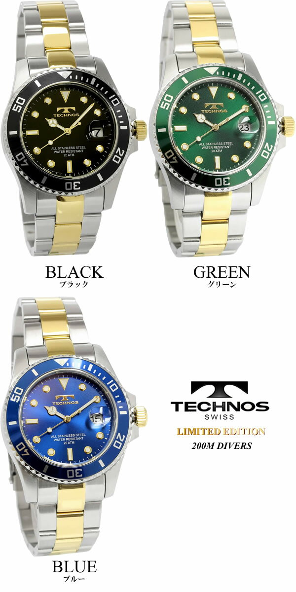 テクノス TECHNOS メンズ 腕時計 クオーツ 10気圧防水 日付カレンダー t2118