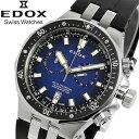 【送料無料】EDOX エドックス デルフィン 腕時計 メンズ...