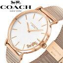 COACH コーチ 腕時計 レディース メッシュベルト 女性用 ブランド 時計 人気 PERRY ペリー 14503126 ローズゴールド ピンクゴールド・・・