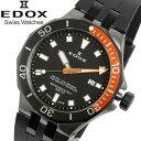 【送料無料】EDOX エドックス デルフィン 腕時計 ダイバーズウォッチ メンズ クオーツ 300m防水 カレンダー 53015-357gnoca-nin