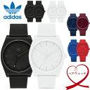 【ペアウォッチ】adidas アディダス 腕時計 ペア腕時計 レディース メンズ 人気 ブランド カ...