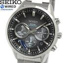【送料無料】[SEIKO WIRED]腕時計 ワイアード ソーラークロノグラフ 黒文字盤 カーブハー...