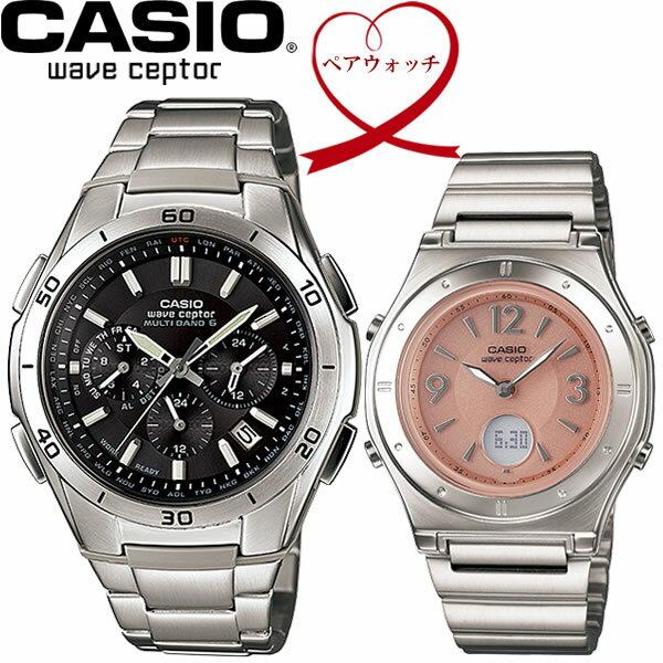 腕時計, ペアウォッチ  CASIO wave ceptor WVQ-M410DE-1A2JF LWA-M141D-4AJF
