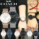 【楽天スーパーSALE】【送料無料】【COACH】 コーチ ペアウォッチ 2本セット腕時計 メンズ レディース クオーツ 日常生活防水 cc-pair02 父の日 ギフト