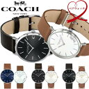 【ペアウォッチ】COACH コーチ 腕時計 ペア腕時計 レディース メンズ 人気 ブランド レザー 革ベルト シグネチャー カップル 2本セット おすすめ 夫婦 バレンタイン・・・