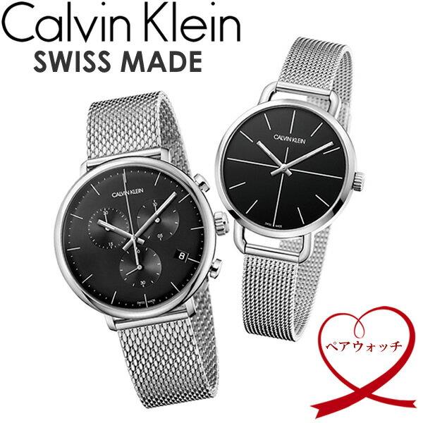 腕時計, ペアウォッチ Calvin Klein k7b23121 k8m27121
