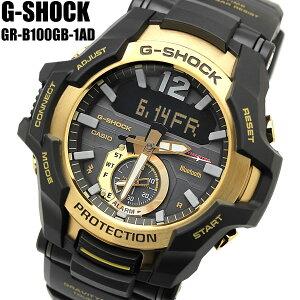 【送料無料】casio G-SHOCK カシオ ジーショック 腕時計 ウォッチ メンズ 男性用 クオーツ 20気圧防水 ワールドタイム アナデジ gr-b100gb-1ad