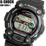 【送料無料】G-SHOCK Gショック カシオ 腕時計 ウォッチ メンズ 男性用 アナログ 海外モデル gw-7900-1