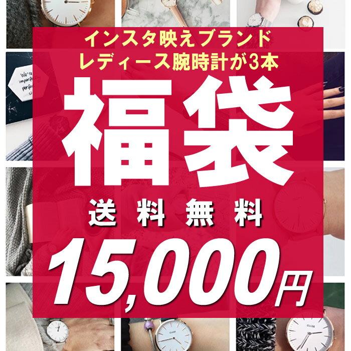 腕時計, レディース腕時計  2020 3 15,000