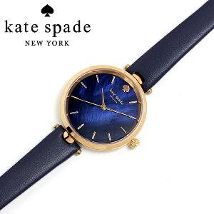 【送料無料】KATE SPADE ケイトスペード HOLLAND ホランド 腕時計 レディース シェル クオーツ 日常生活防水 ksw1157 ギフト