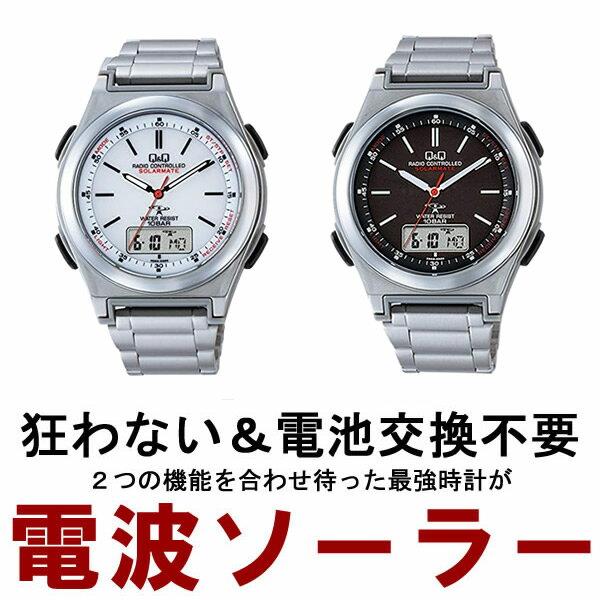 【シチズン】 Q&Q メンズ 腕時計 電波ソーラー 10気圧防水 カレンダーqq-ds01