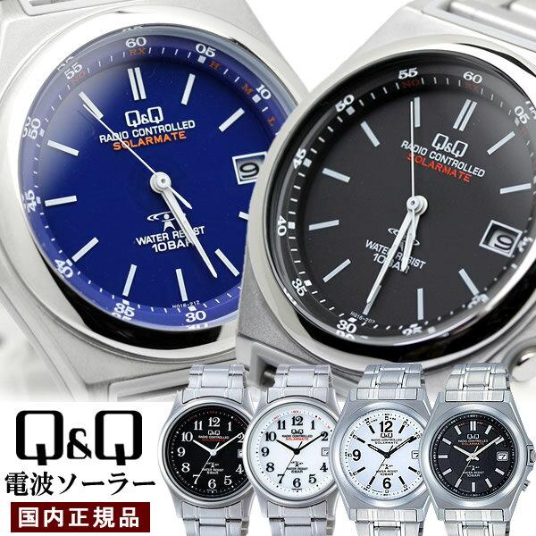 電波ソーラー腕時計シチズンCITIZENQ&Q電波時計ソーラー電波腕時計メンズウォッチギフトプレゼント男性用ギフト