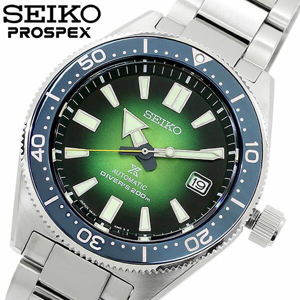 腕時計, メンズ腕時計 SEIKO PROSPEX SBDC077