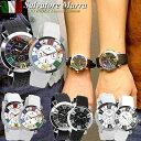 【ファッションセール】【ペアウォッチ】 Salvatore Marra サルバトーレマーラ 腕時計 ペア時計 2本セット メンズ レディース 立体インデックス 限定モデル ラバー 2本セット ウォッチ ブランド カップル ギフト・・・