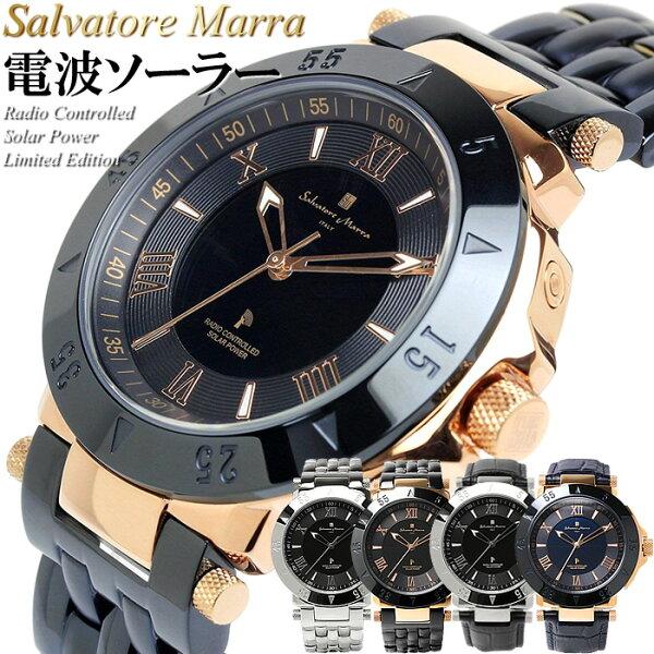 SalvatoreMarra サルバトーレマーラ電波ソーラー腕時計メンズ モデルSM18112ステンレス革ベルトブランド ウォ