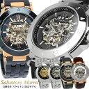 【ファッションセール】【半額以下】【限定モデル】Salvatore Marra サルバトーレ マーラ 自動巻き 腕時計 ...